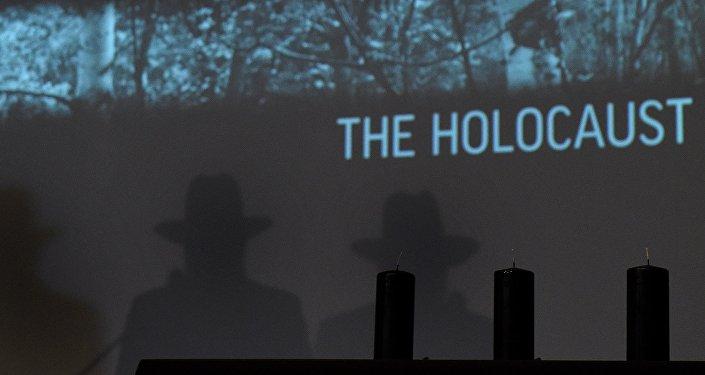 Dia Internacional da Recordação do Holocausto no Museu Judaico de Moscou. (Arquivo)