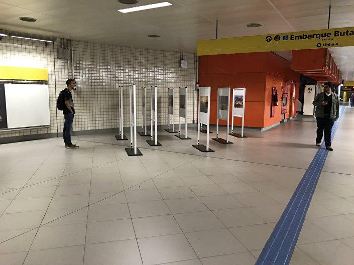 Exposição Prontidão Máxima! no metrô de São Paulo