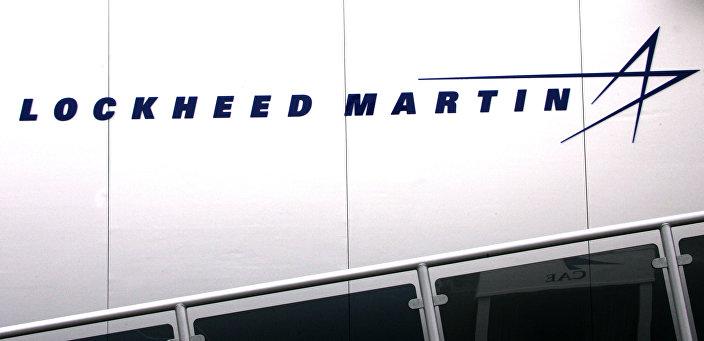 Logotipo do grupo norte-americano Lockheed Martin, em 16 de junho de 2005 (imagem de arquivo)