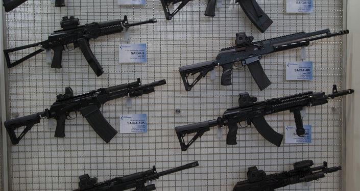 Armas russas em exposição