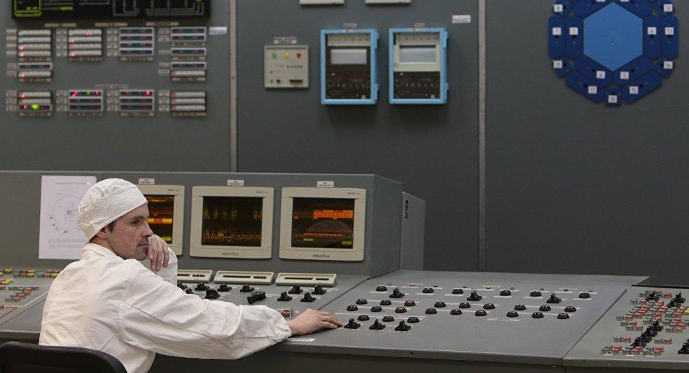 Instituto de Física Nuclear de São Petersburgo.