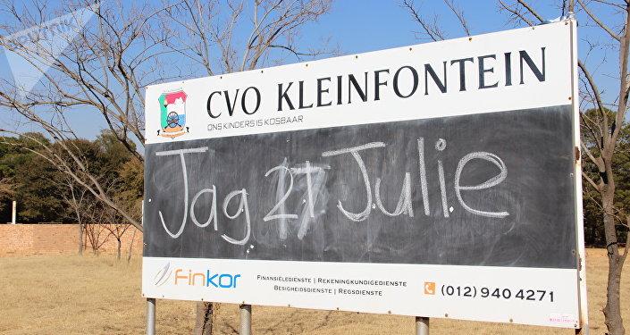 Placa na entrada de Kleinfontein