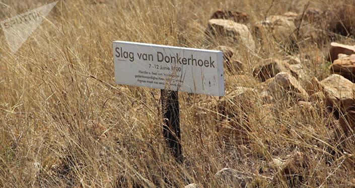 Local da Batalha de Diamond Hill entre bôeres e britânicos, datada de 1900, em Kleinfontein