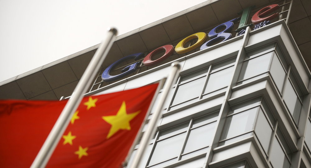 Escritório do Google em Pequim, em 2010.
