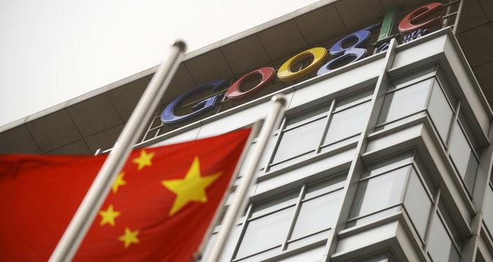 Bandeira da China em frente ao escritório do Google em Pequim. Foto de 2010.
