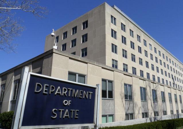 Edifício do Departamento de Estado dos EUA em Washington