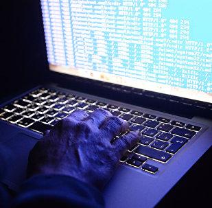 Ataque a sistemas globais de TI (foto de referência)