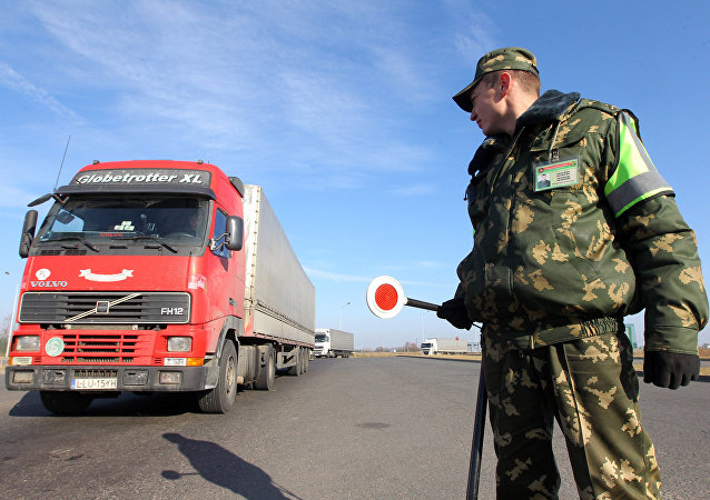 Serviço bielorrusso de guarda de fronteira