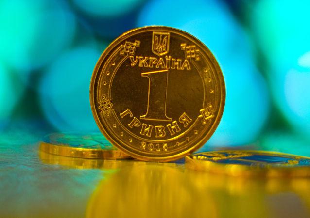 Grívnia, moeda nacional da Ucrânia