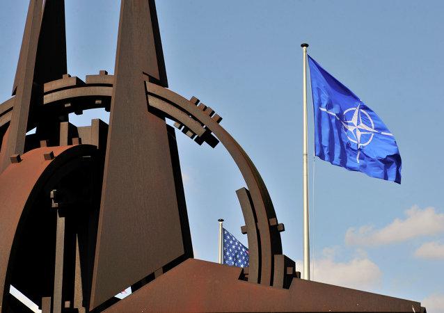 Bandeira da OTAN