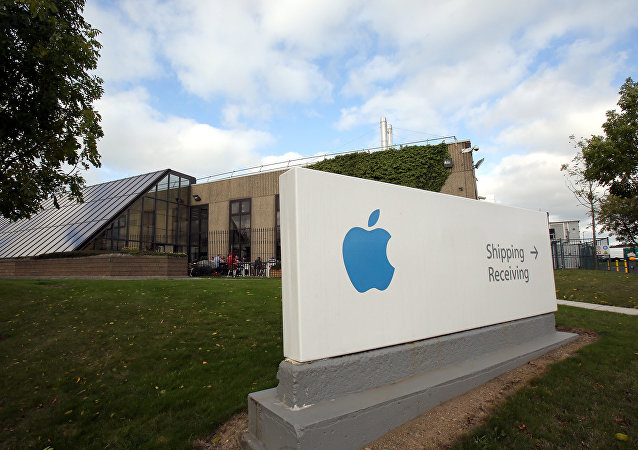 A view of buildings on The Apple campus in Cork, southern Ireland