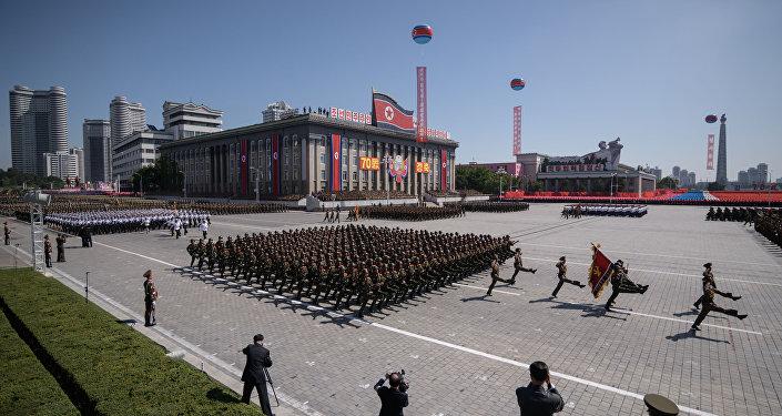 Celebração do 70º aniversário da fundação da Coreia do Norte