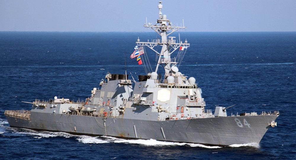 Destróier USS Bulkeley (DDG-84)