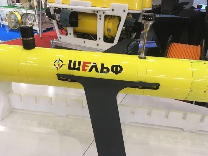 Aparelho subaquático Shelf que pode ser usado para operações de busca e salvamento