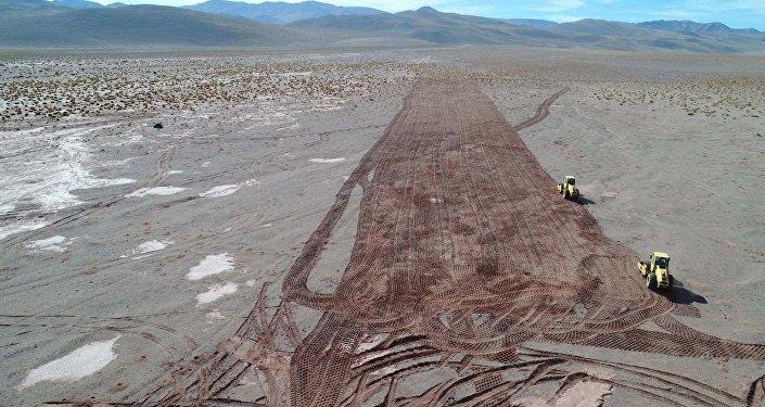 O parque terá mais de 800 hectares e se localiza a 4.200 metros acima do nível do mar, na Puna Argentina