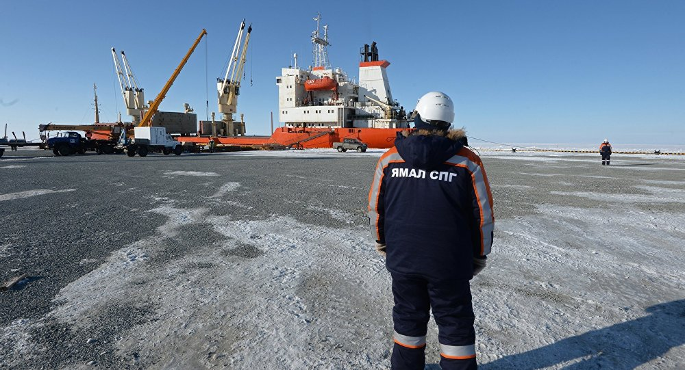 Instalação de Gás Natural Liquefeito (GNL) em Yamal, na Rússia