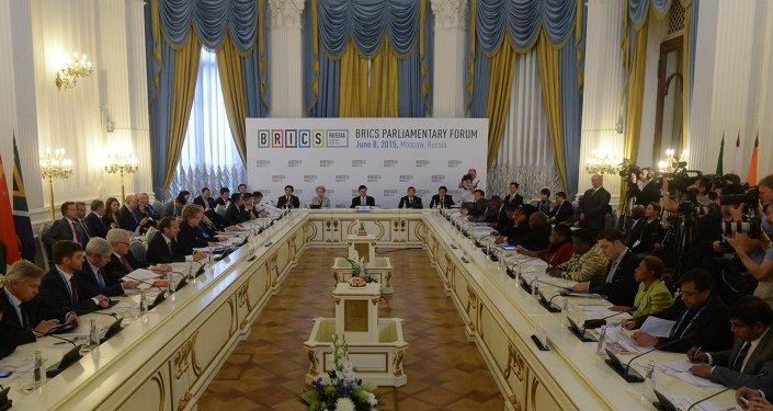 Encontro de parlamentares do BRICS em Moscou