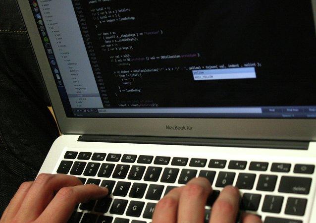 Hackers do Exército Eletrônico da Síria invadem site do Exército dos EUA