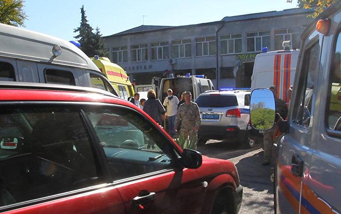 Colégio politécnico em Kerch, onde ocorreu a explosão