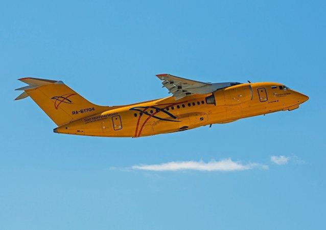 An-148 das Linhas Aéreas de Saratov (foto de arquivo)