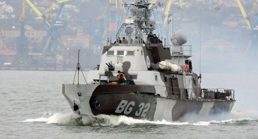 Navio de patrulha ucraniano (arquivo)
