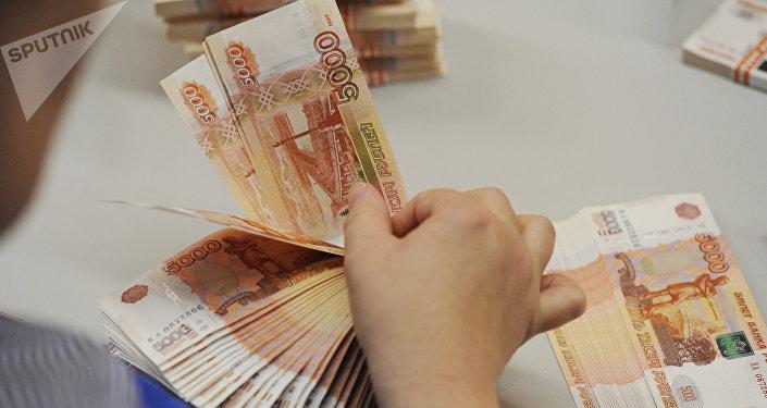Nota de rublo.