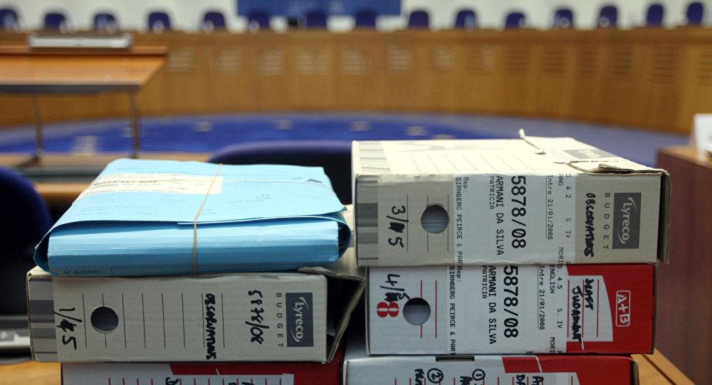Peças apresentadas ao Tribunal de Direitos Humanos da Europa do processo pela morte de Jean Charles Menezes.