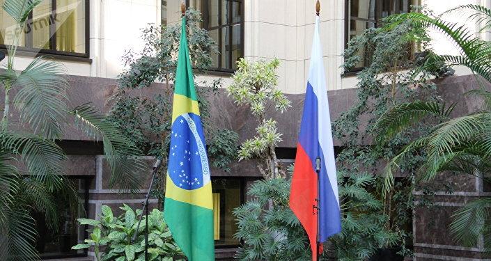 Exposição dedicada ao 190° aniversário das relações bilaterais russo-brasileiras, no Ministério das Relações Exteriores da Rússia, em 26 de outubro de 2018