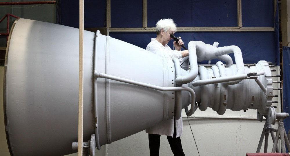 Motor de foguete na empresa de engenharia aeroespacial russa NPO Energomash (foto de arquivo)