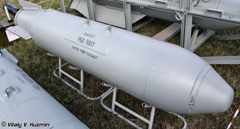 Bomba planadora PBK-500U SPBE-K Drel (foto de arquivo)