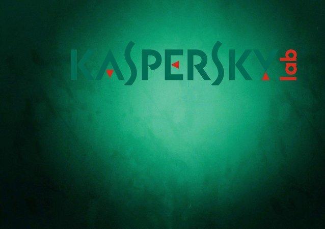 Логотип лаболатории  касперского