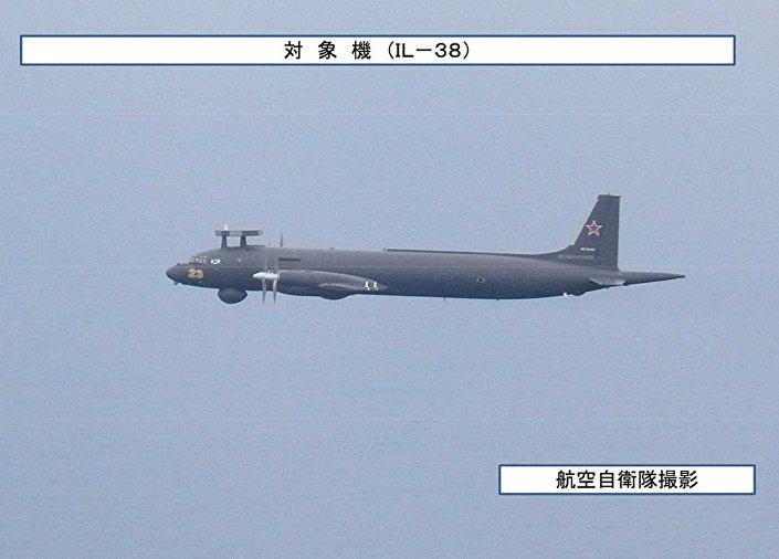 Foto do avião Il-38 russo publicada pelo Ministério da Defesa japonês
