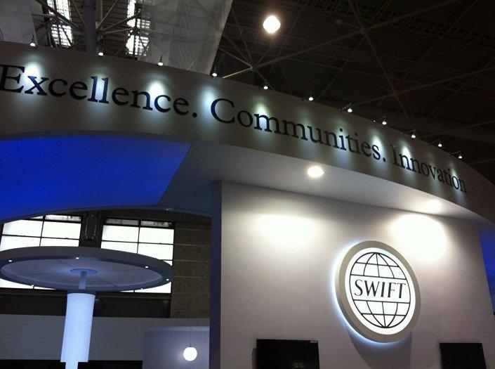 Sistema de pagamento SWIFT
