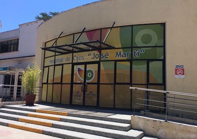 Hospital dos Olhos José Martí no Uruguai