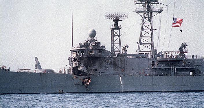 Fragata USS Stark da classe Oliver Hazard Perry pertencente à Marinha dos EUA
