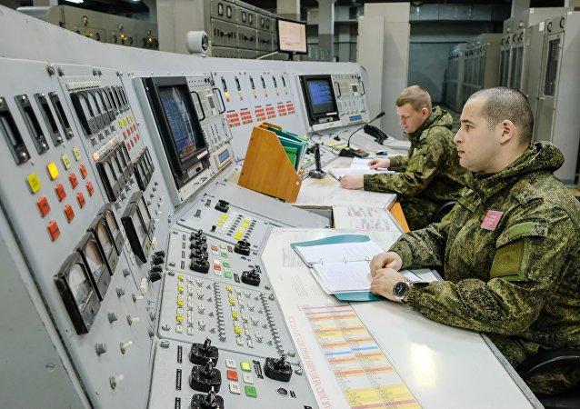 Estação de radar (arquivo)