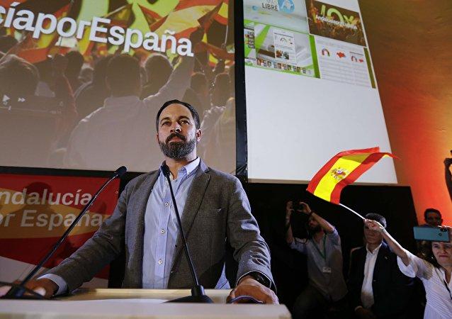 Santiago Abascal, el líder del partido Vox