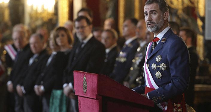 Rei da Espanha, Felipe VI, discursa durante as comemorações do Dia da Epifania no Palácio Real de Madri (arquivo)