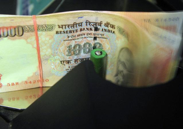 Rupias indianas