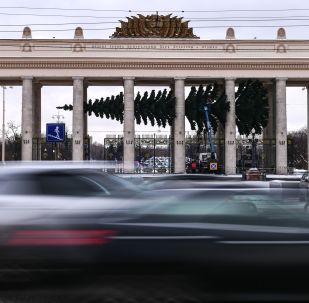 Árvore de Natal montada na entrada do Parque Gorky de Moscou, Rússia