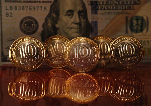 Rublos e dólares