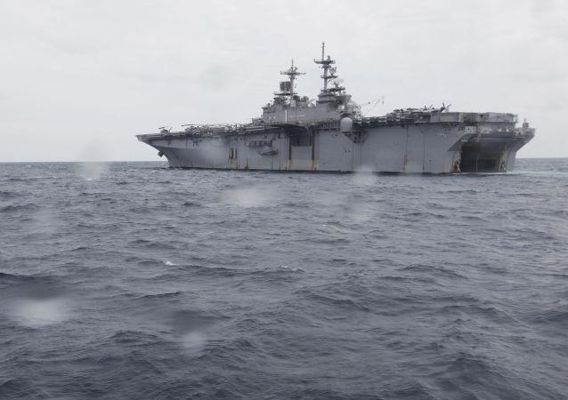 Navio de desembarque da Marinha dos EUA