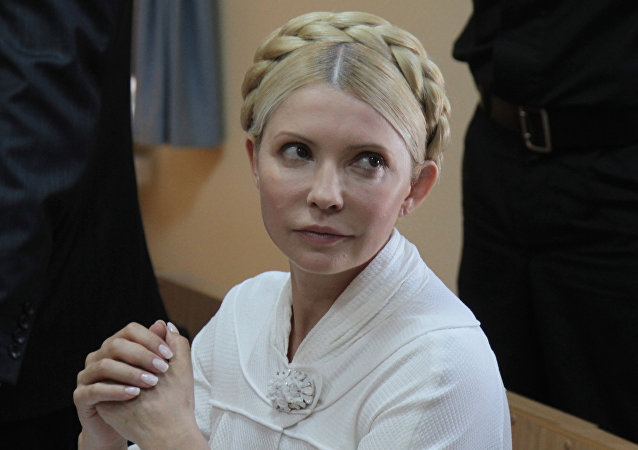 Yulia Tymoshenko