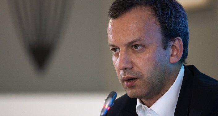 Arkadi Dvorkovich, vice primer ministro de Rusia