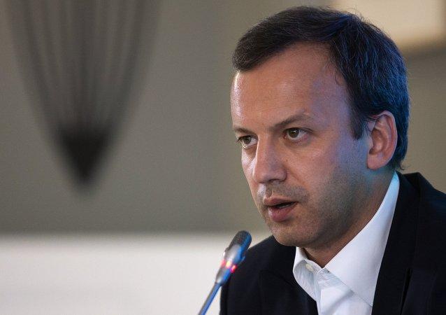 O vice-primeiro ministro da Rússia Arkady Dvorkovich
