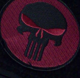 Logotipo do Punisher
