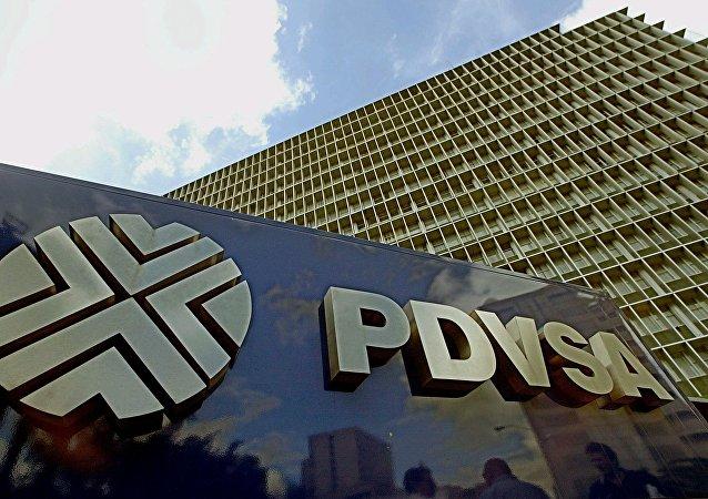Logótipo da empresa venezuelana PDVSA