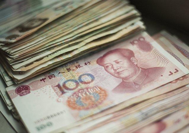 Yuan, moeda oficial de Pequim