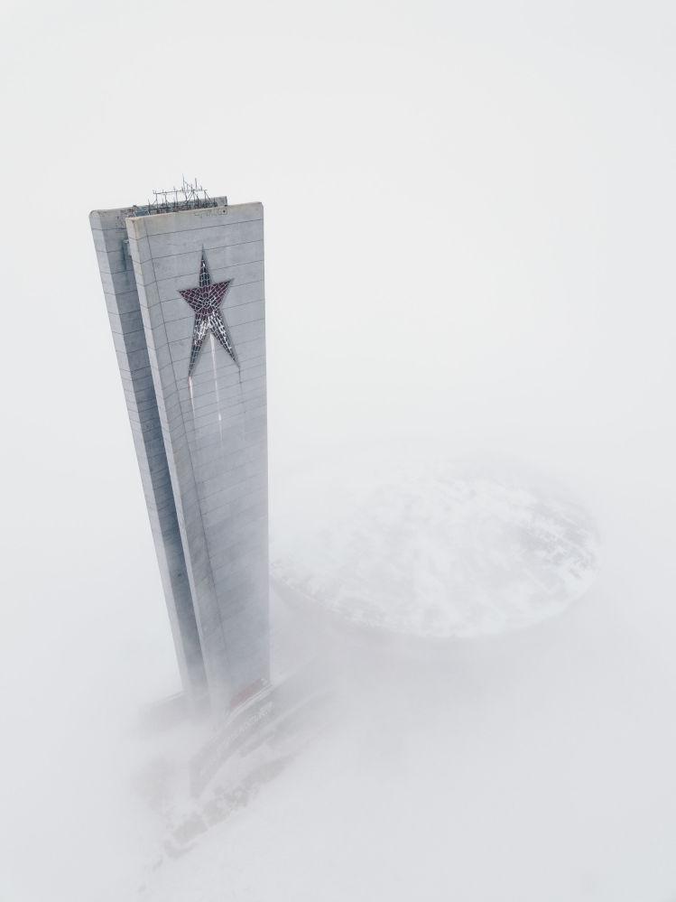 Monumento Buzludzha, Bulgária