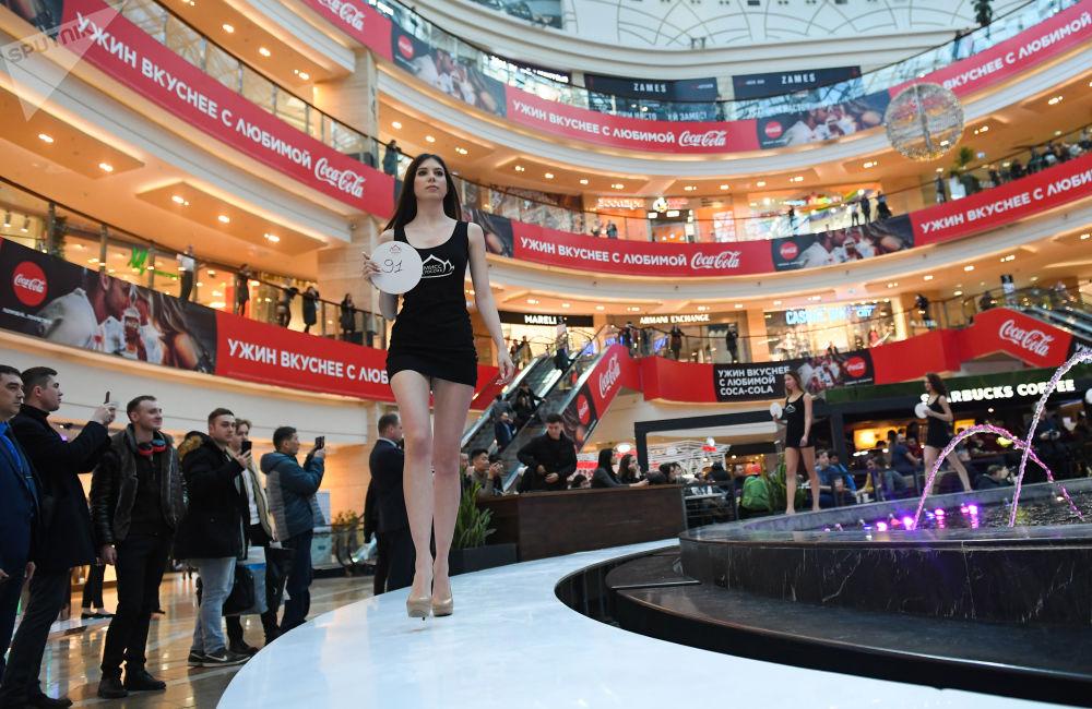 Miss Rússia é o concurso de beleza nacional feminino da Rússia. A vencedora representará a Rússia no Miss Universo e no Miss Mundo